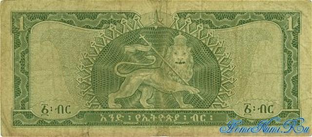 http://homonumi.ru/pic/n/Ethiopia/P-25a-b.jpg