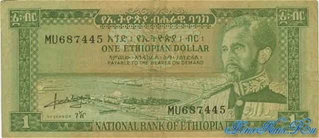 http://homonumi.ru/pic/n/Ethiopia/P-25a-f.jpg