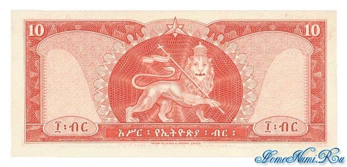 http://homonumi.ru/pic/n/Ethiopia/P-27a-b.jpg