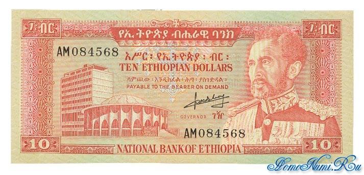 http://homonumi.ru/pic/n/Ethiopia/P-27a-f.jpg