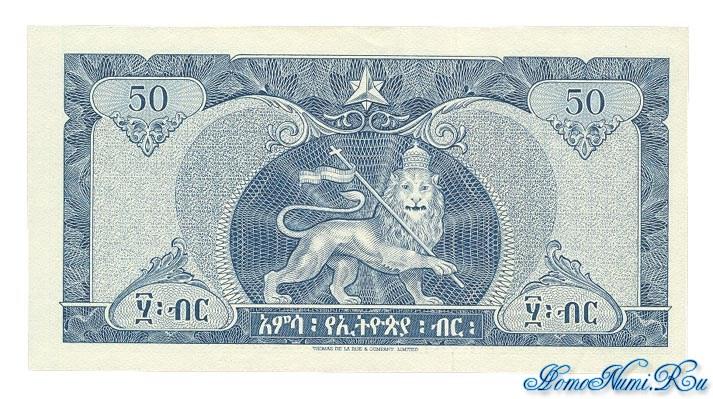 http://homonumi.ru/pic/n/Ethiopia/P-28-b.jpg