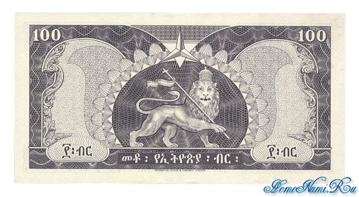http://homonumi.ru/pic/n/Ethiopia/P-29a-b.jpg