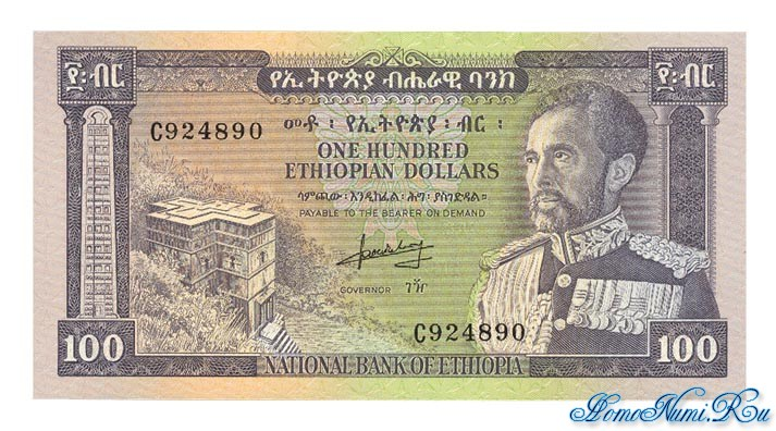 http://homonumi.ru/pic/n/Ethiopia/P-29a-f.jpg