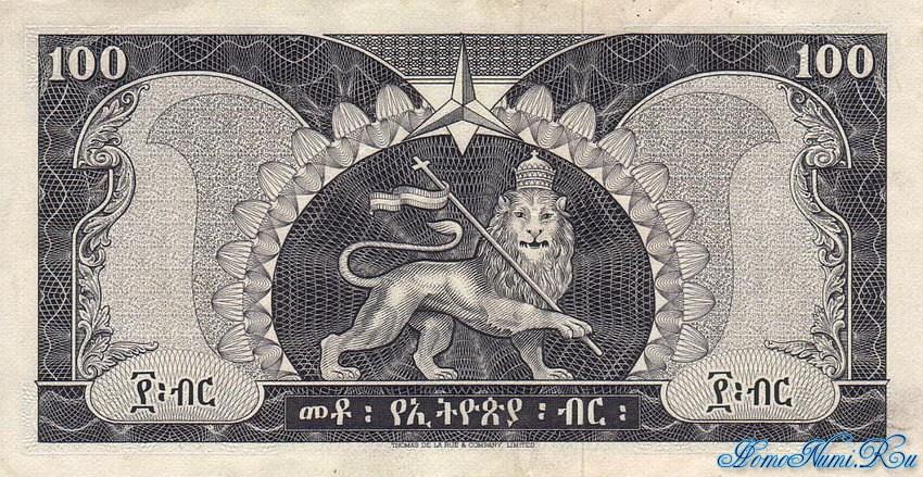http://homonumi.ru/pic/n/Ethiopia/P-29ab-b.jpg