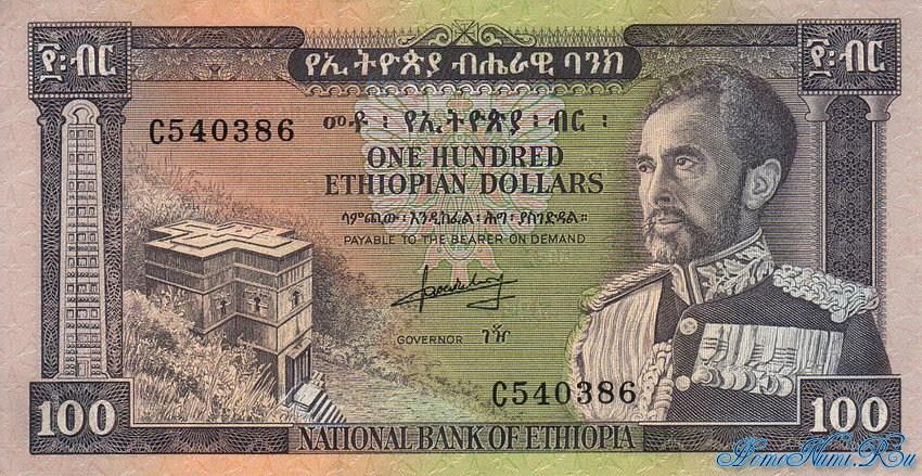 http://homonumi.ru/pic/n/Ethiopia/P-29ab-f.jpg