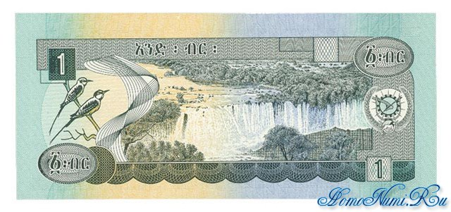 http://homonumi.ru/pic/n/Ethiopia/P-30a-b.jpg