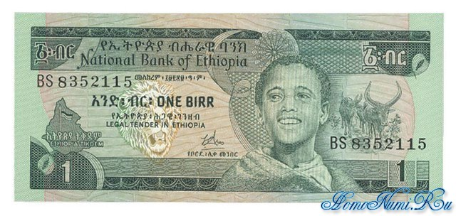 http://homonumi.ru/pic/n/Ethiopia/P-30a-f.jpg