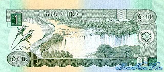 http://homonumi.ru/pic/n/Ethiopia/P-30ab-b.jpg