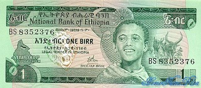 http://homonumi.ru/pic/n/Ethiopia/P-30ab-f.jpg