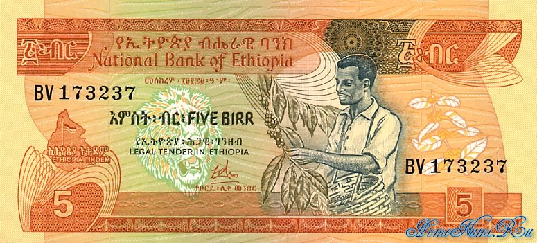 http://homonumi.ru/pic/n/Ethiopia/P-31a-f.jpg