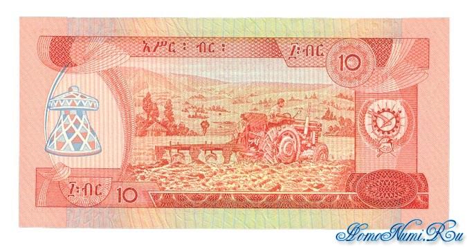 http://homonumi.ru/pic/n/Ethiopia/P-32a-b.jpg