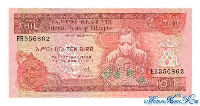 http://homonumi.ru/pic/n/Ethiopia/P-32a-f.jpg