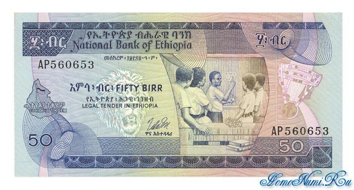 http://homonumi.ru/pic/n/Ethiopia/P-33b-f.jpg