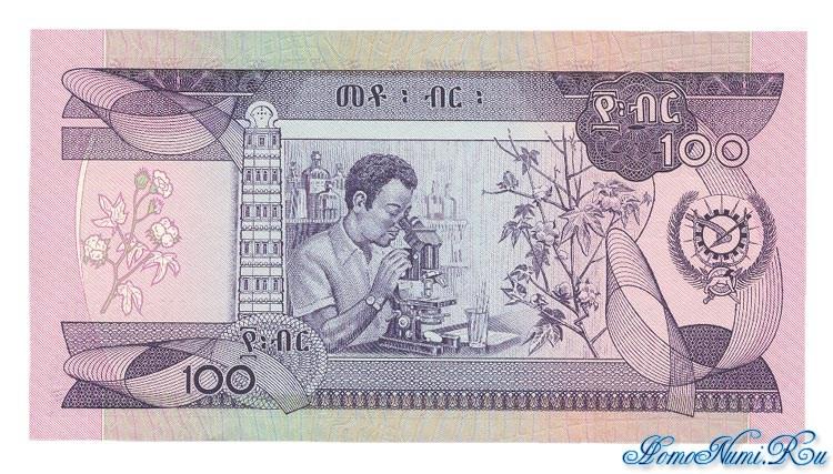 http://homonumi.ru/pic/n/Ethiopia/P-34b-b.jpg