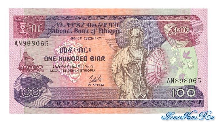 http://homonumi.ru/pic/n/Ethiopia/P-34b-f.jpg