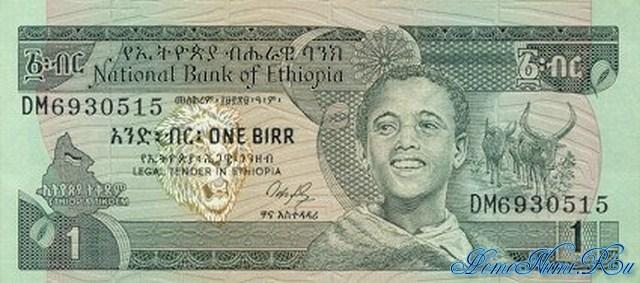 http://homonumi.ru/pic/n/Ethiopia/P-36-f.jpg