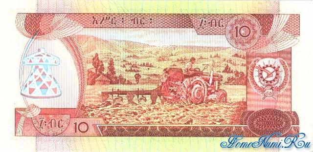 http://homonumi.ru/pic/n/Ethiopia/P-38-b.jpg