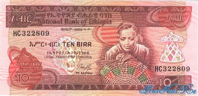 http://homonumi.ru/pic/n/Ethiopia/P-38-f.jpg