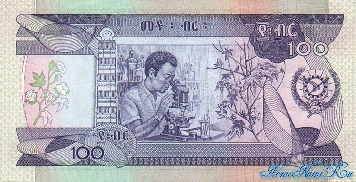 http://homonumi.ru/pic/n/Ethiopia/P-40-b.jpg