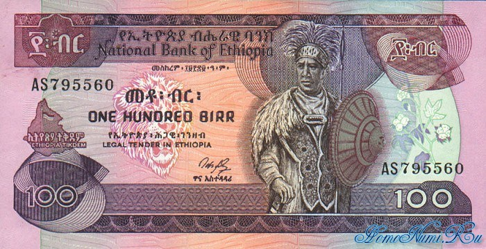 http://homonumi.ru/pic/n/Ethiopia/P-40-f.jpg