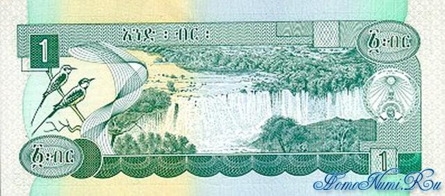 http://homonumi.ru/pic/n/Ethiopia/P-41-b.jpg