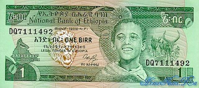 http://homonumi.ru/pic/n/Ethiopia/P-41-f.jpg