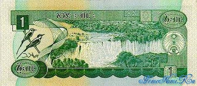 http://homonumi.ru/pic/n/Ethiopia/P-41a-b.jpg