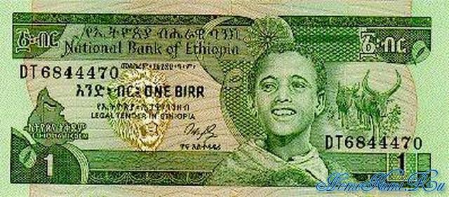 http://homonumi.ru/pic/n/Ethiopia/P-41a-f.jpg