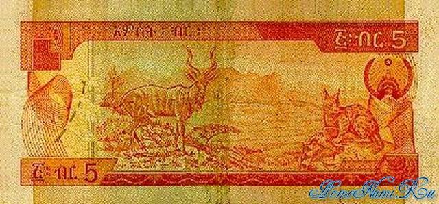 http://homonumi.ru/pic/n/Ethiopia/P-42a-b.jpg