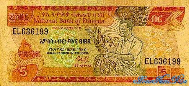 http://homonumi.ru/pic/n/Ethiopia/P-42a-f.jpg