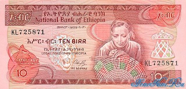 http://homonumi.ru/pic/n/Ethiopia/P-43-f.jpg