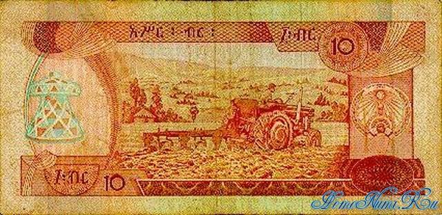 http://homonumi.ru/pic/n/Ethiopia/P-43a-b.jpg