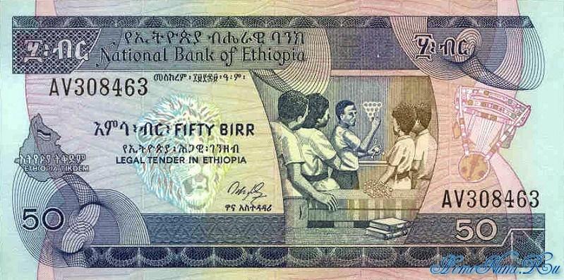 http://homonumi.ru/pic/n/Ethiopia/P-44a-f.jpg