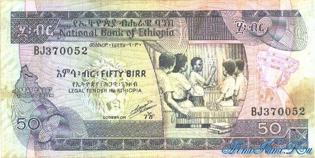 http://homonumi.ru/pic/n/Ethiopia/P-44c-f.jpg
