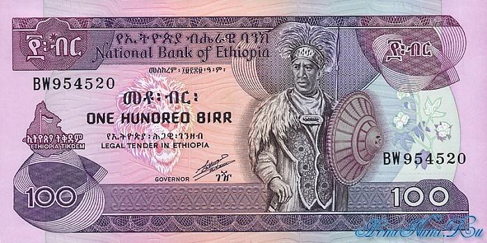 http://homonumi.ru/pic/n/Ethiopia/P-45b-f.jpg