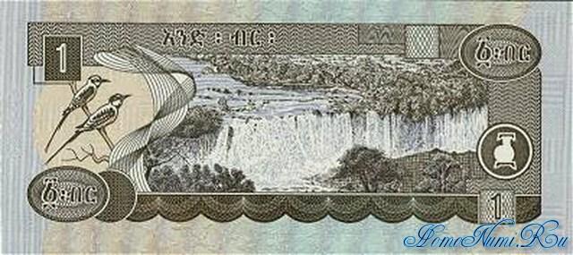 http://homonumi.ru/pic/n/Ethiopia/P-46-b.jpg