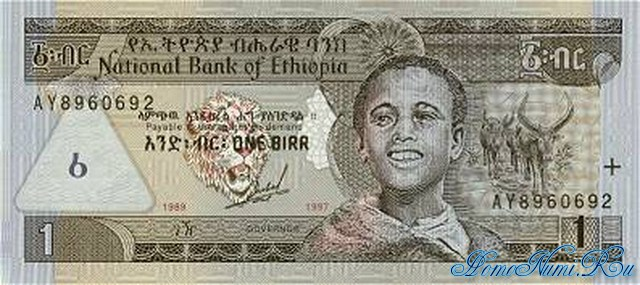 http://homonumi.ru/pic/n/Ethiopia/P-46-f.jpg