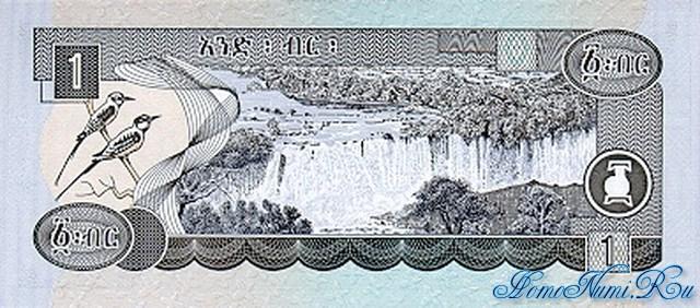 http://homonumi.ru/pic/n/Ethiopia/P-46a-b.jpg