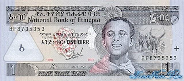 http://homonumi.ru/pic/n/Ethiopia/P-46a-f.jpg