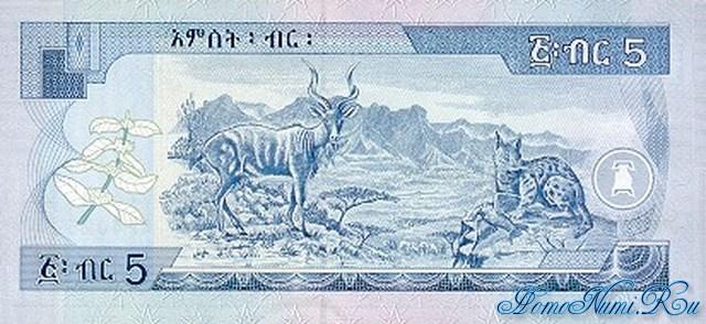 http://homonumi.ru/pic/n/Ethiopia/P-47a-b.jpg