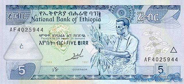 http://homonumi.ru/pic/n/Ethiopia/P-47a-f.jpg