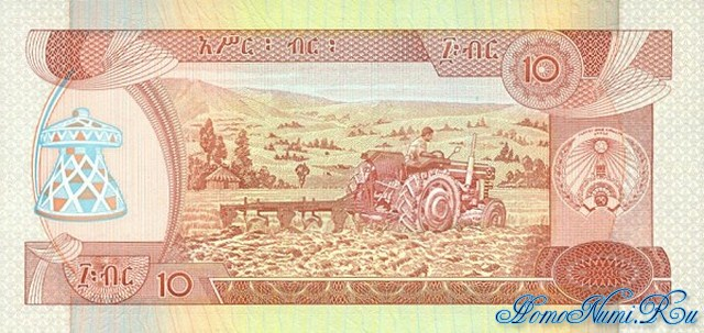 http://homonumi.ru/pic/n/Ethiopia/P-48a-b.jpg