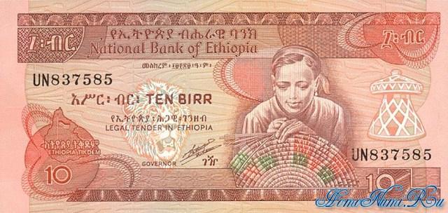 http://homonumi.ru/pic/n/Ethiopia/P-48a-f.jpg