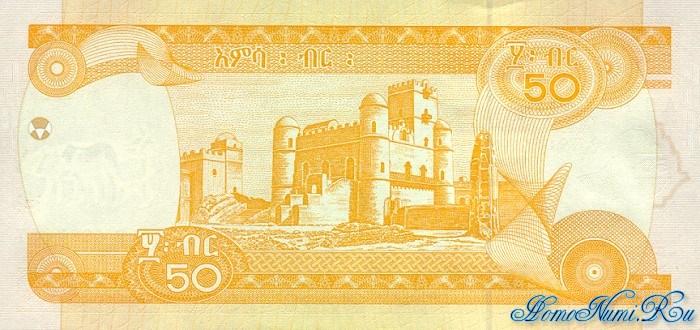 http://homonumi.ru/pic/n/Ethiopia/P-49a-b.jpg