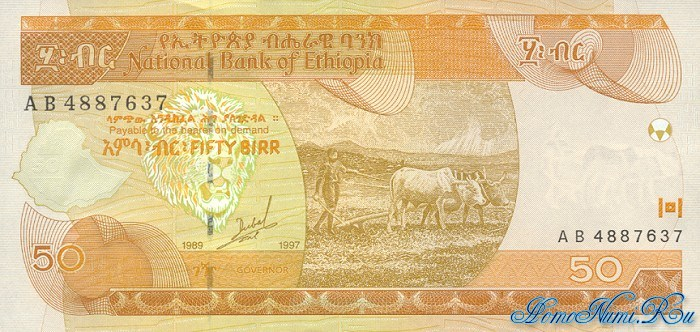 http://homonumi.ru/pic/n/Ethiopia/P-49a-f.jpg