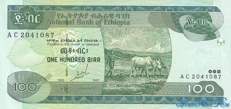 http://homonumi.ru/pic/n/Ethiopia/P-50a-f.jpg