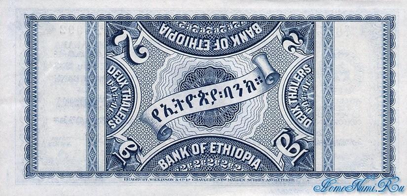 http://homonumi.ru/pic/n/Ethiopia/P-6-b.jpg