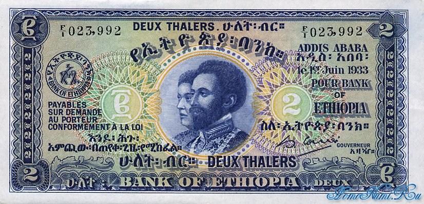 http://homonumi.ru/pic/n/Ethiopia/P-6-f.jpg