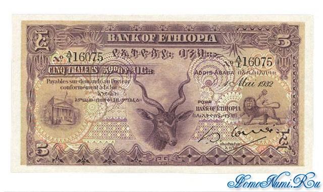 http://homonumi.ru/pic/n/Ethiopia/P-7-f.jpg