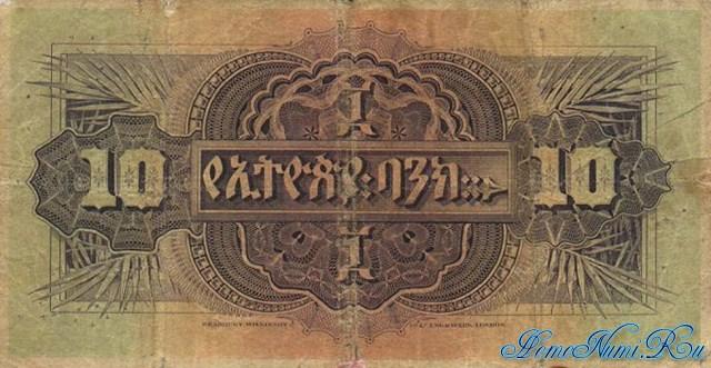 http://homonumi.ru/pic/n/Ethiopia/P-8-b.jpg